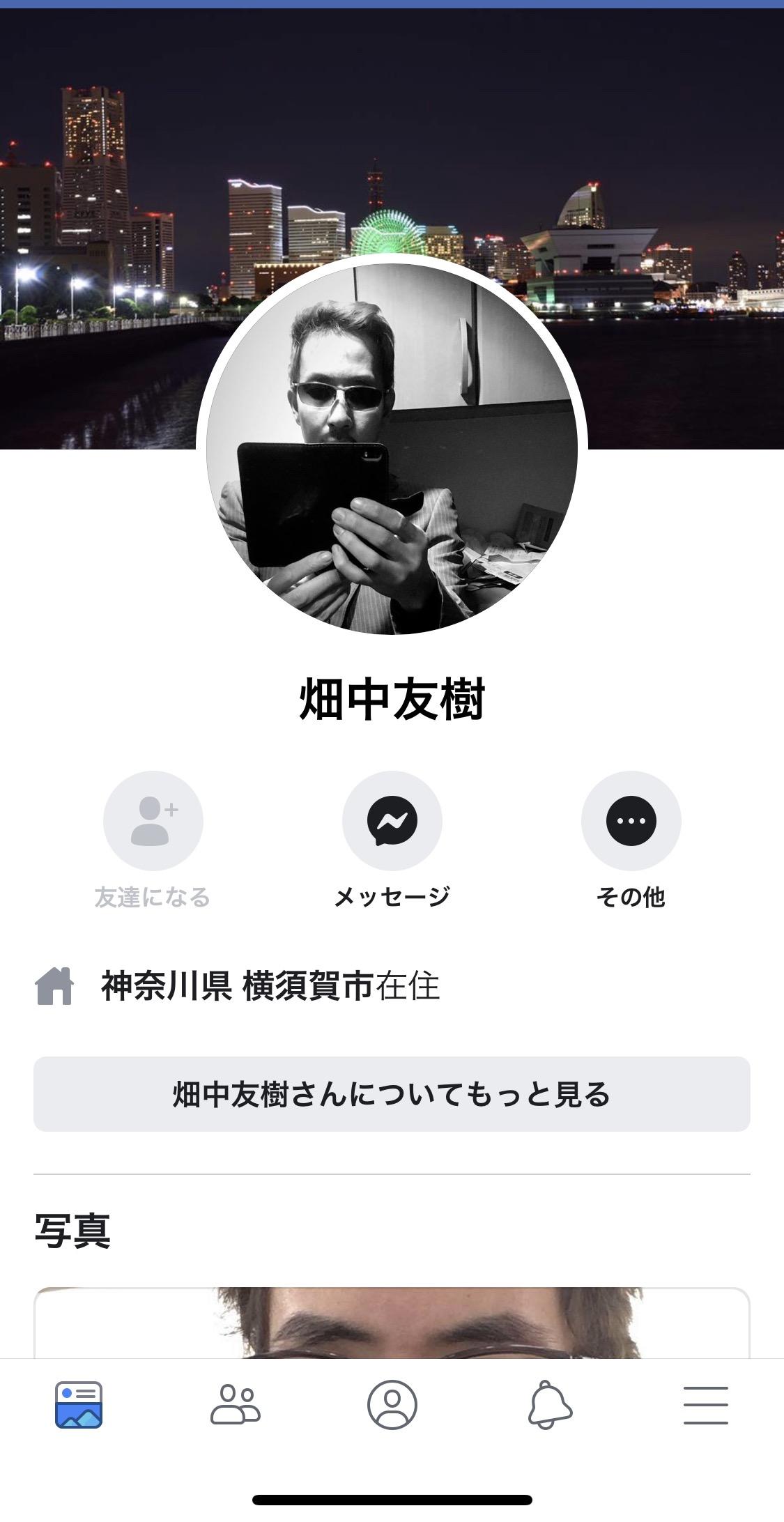 【日産期間工のリアル情報】日産自動車 期間工 横浜 Part5、